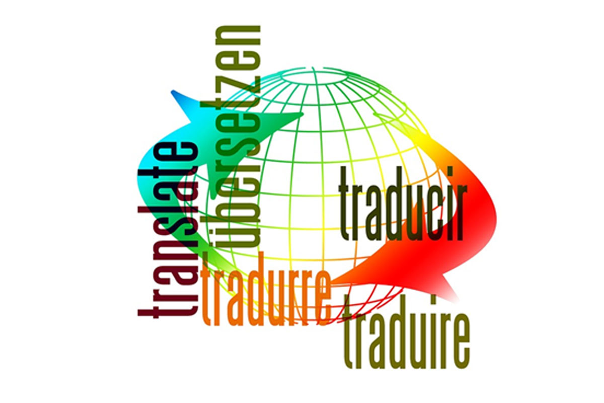 Important Skills That Every Translator Should Have