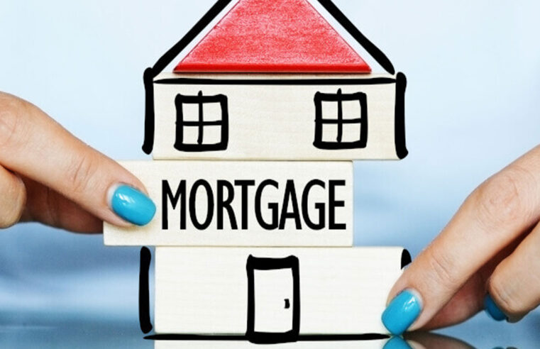 Top 7 Factors that Determine your Mortgage Interest Rate